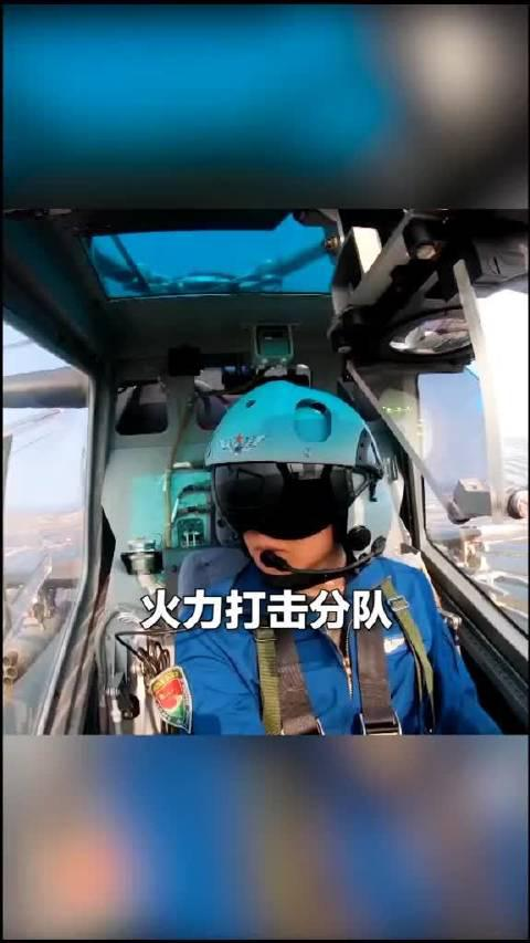 烎!烎!烎!渤海之滨,陆军航空兵实弹战术演练