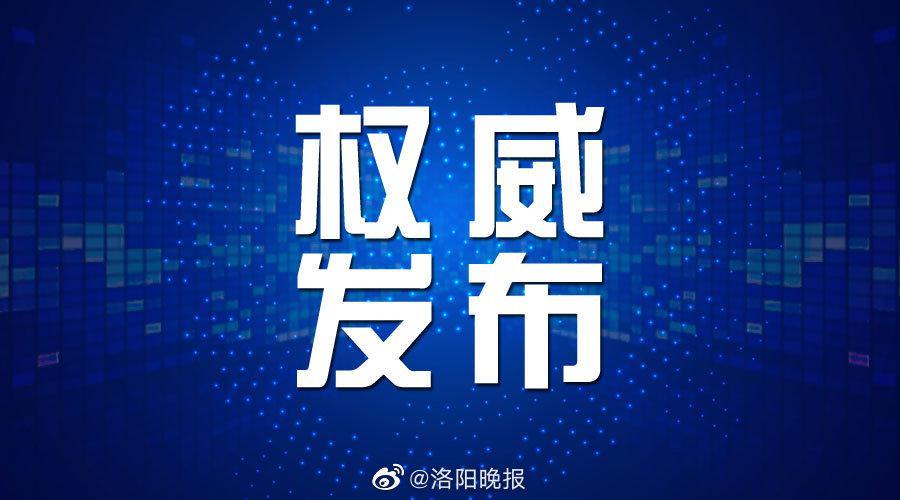 """山西省晋城市阳城县在洛设立的""""洛阳·阳城会客厅""""正式启用"""
