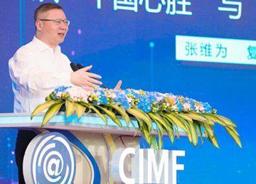 张维为:欧洲国家终于理解了中国网络治理