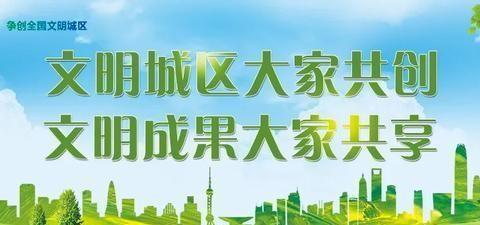 拼乐高积木,学沪语童谣……普陀这些孩子的周末快乐又充实!