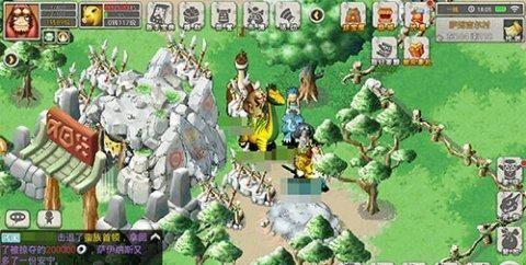石器世界的战争《恐龙宝贝向前冲》蛮族入侵玩法爆料