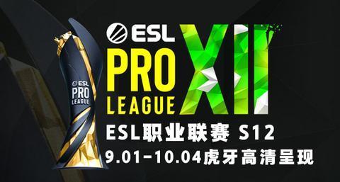 虎牙EPLS12:大洋洲亚洲欧洲三区开赛,VG复仇TYLOO