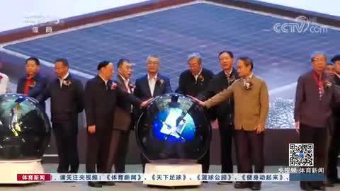 [棋牌]四川省围棋协会26日在成都正式成立