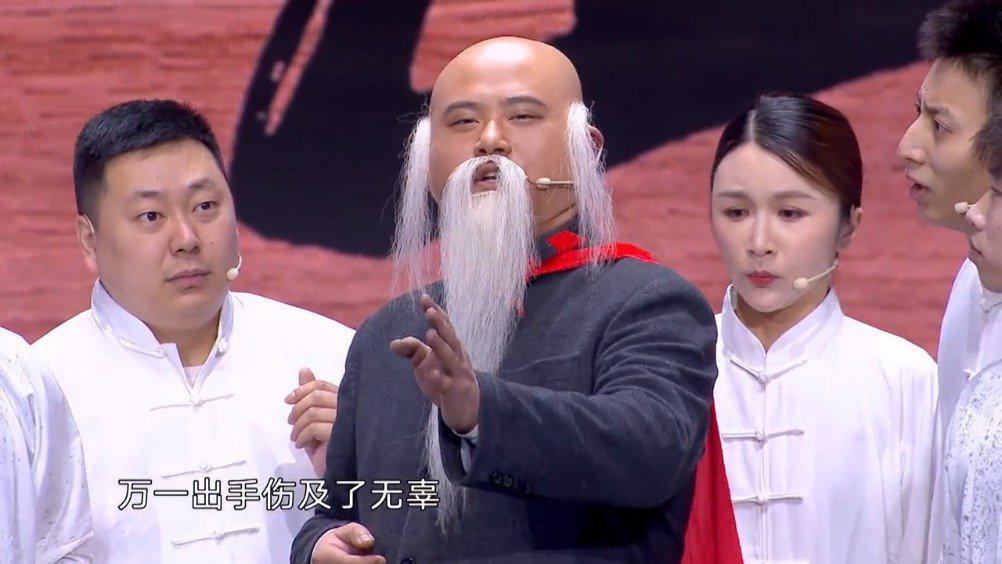"""欢乐喜剧人:""""大师""""孙建弘功高莫测……"""