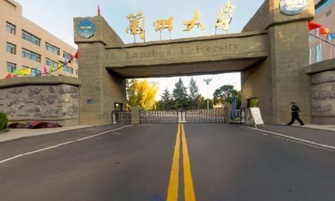 兰州大学2021届保研率24.3%,主要保研国科大、复旦、北大、中大