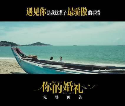 今日由 主演的 上线,并将贴片国庆档动画电影《姜子牙》