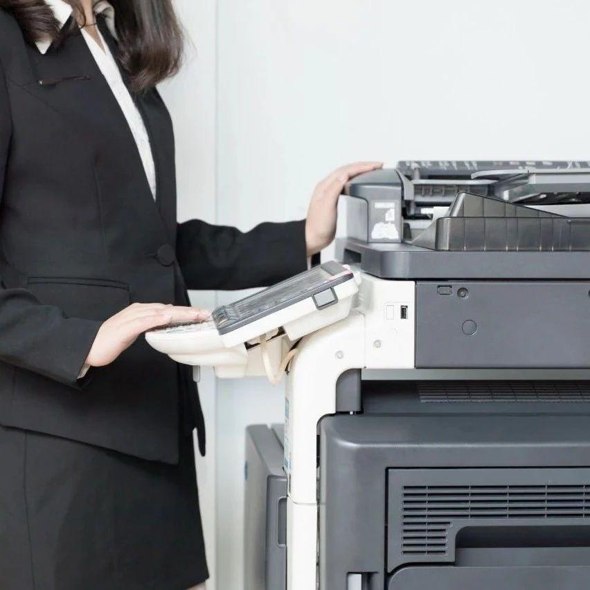"""2000元打印机计入""""管理费用""""还是""""固定资产""""?今天统一回复......"""