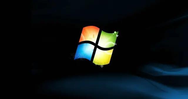 WindowsXP源代码遭泄露 专家表示问题不大
