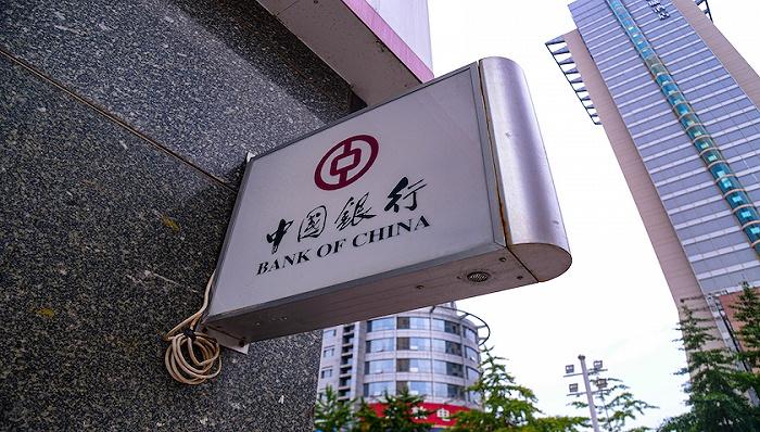 """中国银行笔试上热搜!网友:""""这是招行长吗?""""考粒子静态能源公式、太阳系天体运动原理…"""