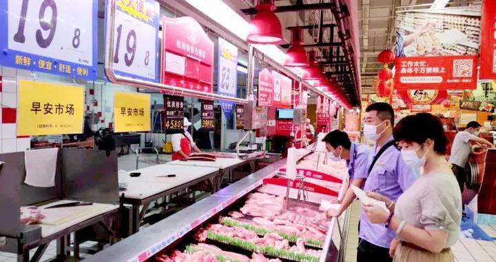 10家平价商店下调猪肉价格 番禺区发改局开展节前猪肉价格巡查