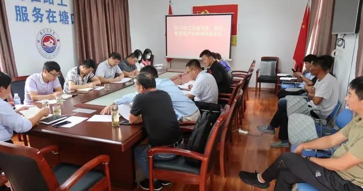 江苏省河蟹体系产业经济创新团队赴金坛调研秋季河蟹生产形势