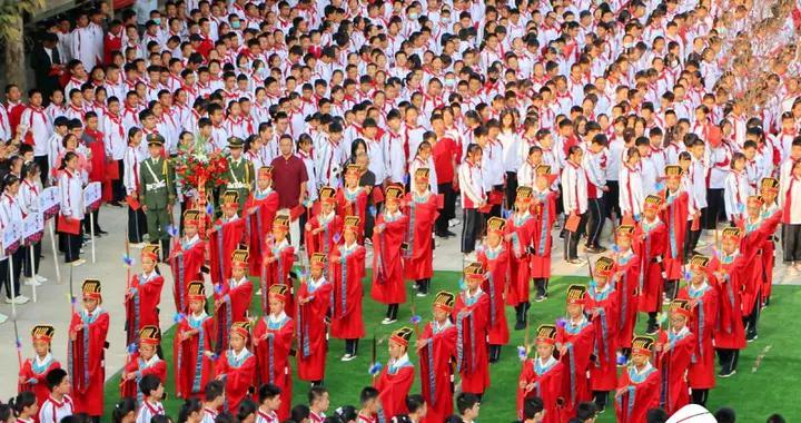 济宁曲阜市实验学校举行庚子年校园祭孔典礼仪式
