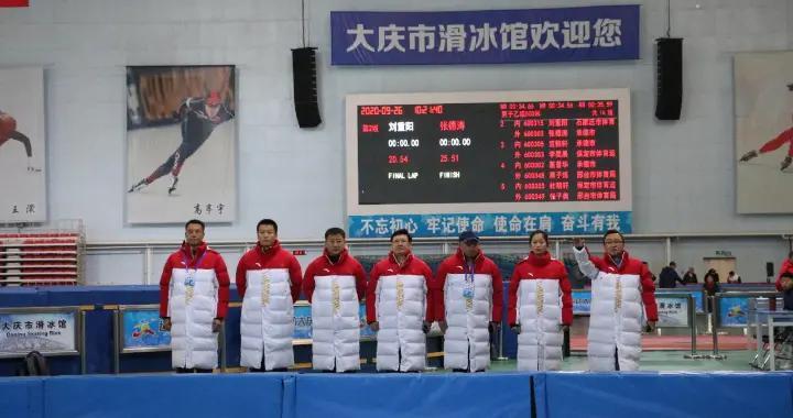 河北省青少年速度滑冰锦标赛圆满结束