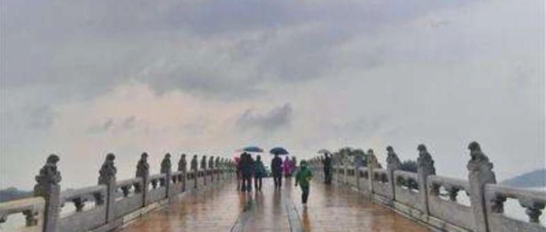 北京今夜至明天局地大雨,气温骤降8℃