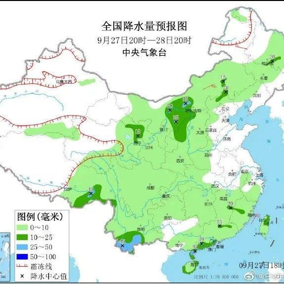 """假期""""泡汤""""?陕西未来三日雨水笼罩,十一期间中雨、大雨不断…"""