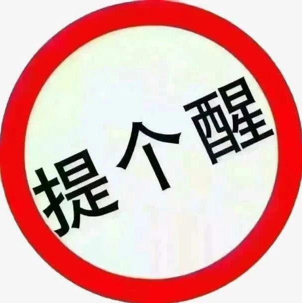 国庆中秋小长假期间,渝中区这些道路将实施交通限制措施