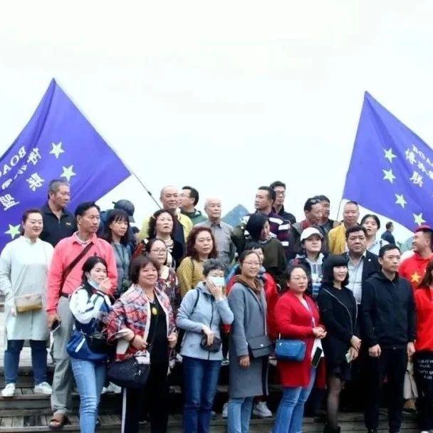 百家旅行社暨粤港澳大湾区媒体走进黔西南