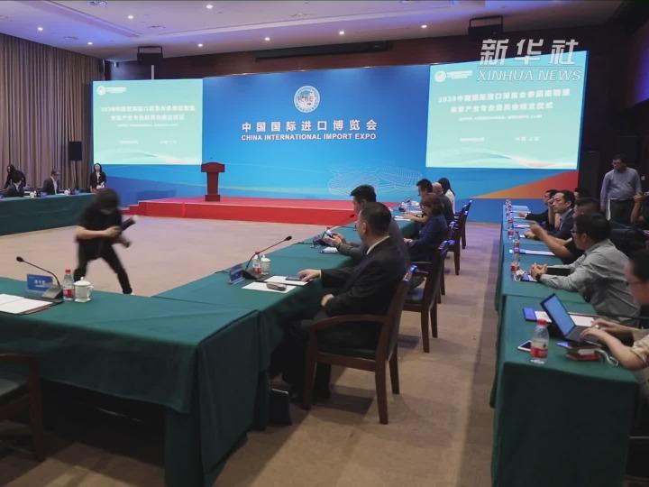 第三届进博会参展商联盟成立体育产业专委会