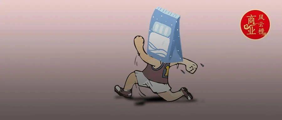 跟着扇贝学跑路,浪奇洗衣粉也成精了!