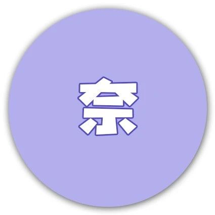 西装+仙女裙=2020秋天最in穿法,好看爆了!!