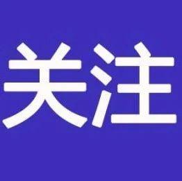 白斑、白点公益普查!安徽省白癜风公益基金专项救助全面启动!