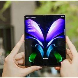 走进折叠屏时代遇见三星Galaxy Z Fold2 5G