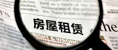 """房产中介""""跑路""""怎么办?贵阳市住建局公布维权渠道"""