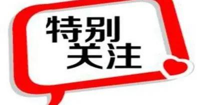 黑龙江5条河流13个站点超警戒水位