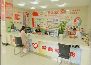 22秒丨济宁邹城市两社区工作法入选《全省优秀社区工作法》