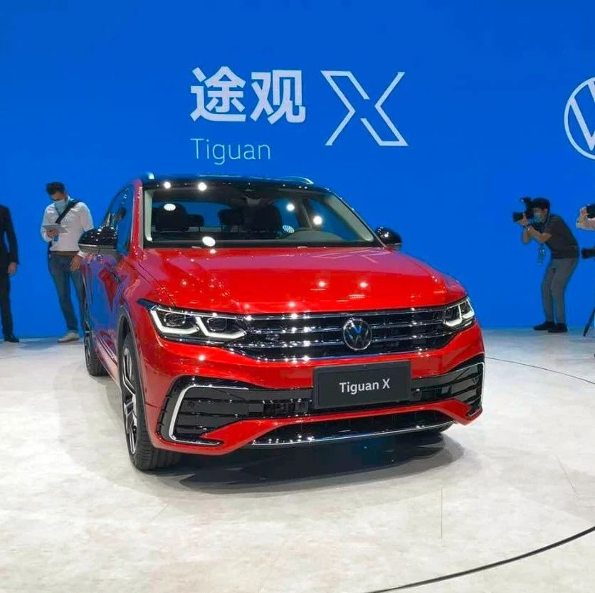 【2020北京车展·对比导购SUV篇】探岳X对比途观X,中型轿跑SUV你喜欢原味还是孜然味?