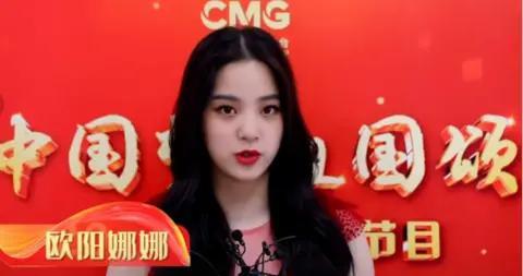 """港台腔:台湾人来大陆唱首歌,竟""""犯法""""了?"""