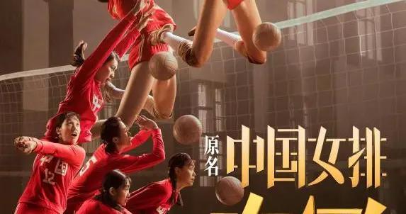 """""""巩俐""""无影无踪,""""郎平""""跃然银幕"""