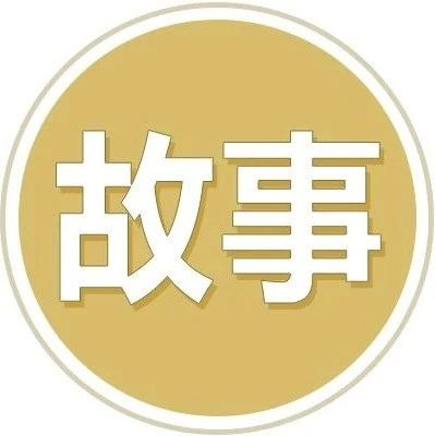 超级育儿师 | 中国古典神话故事《盘古和女娲》