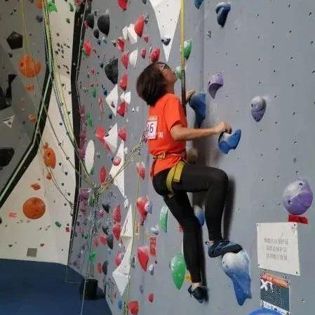 """""""全民健身 活力中国""""2020新起点攀岩挑战赛圆满举办"""