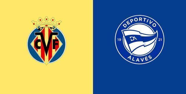 「西甲」赛事前瞻:比利亚雷亚尔vs阿拉维斯,主队更胜一筹