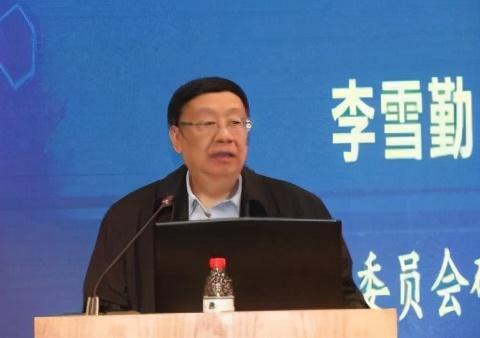 中国廉政研究学术年会暨中国西部创新港廉政论坛举办