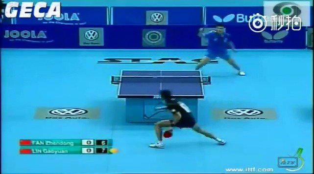2012年的乒乓球世青赛男单决赛 樊振东VS林高远 如今小将长大了