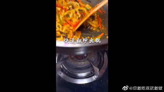 鱼香肉丝做法
