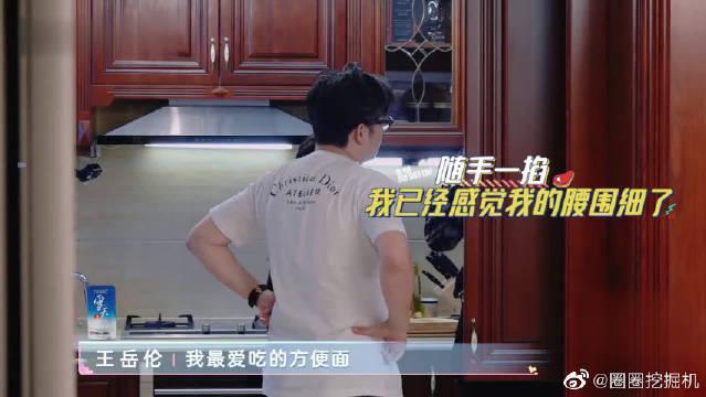 李湘&王岳伦&张亮