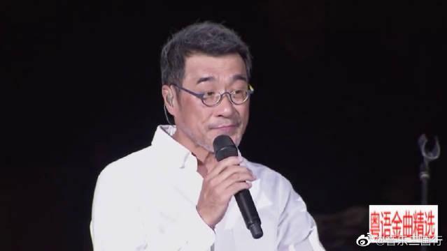 《不必在乎我是谁》李宗盛演唱会上唱林忆莲的经典歌曲……