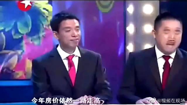 贾旭明张康相声看彩票中奖 超级搞笑,报复十足啊,这个厉害了!