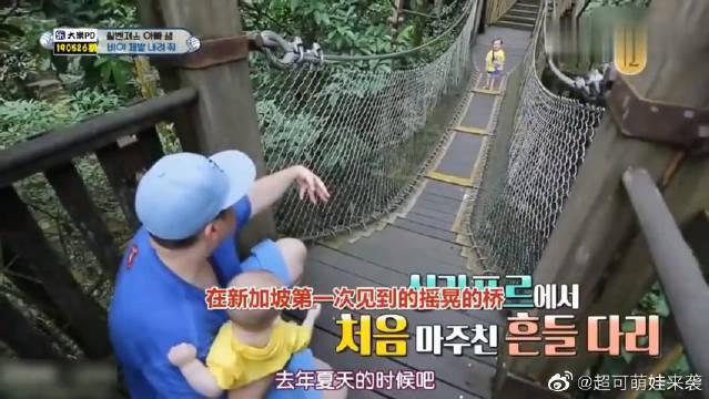 超人回来了:本特利走吊桥不害怕……