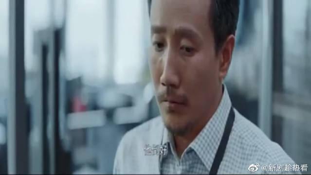 赵又廷&白敬亭&魏大勋&乔欣