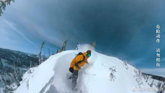 这看着也太爽了吧!极限运动系列之单板滑雪,好刺激!
