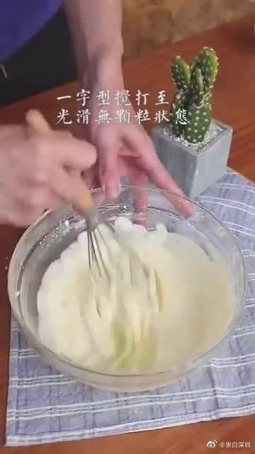 脏脏月饼做法