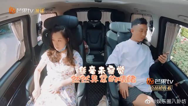 王斯然产前焦虑痛哭急坏Gai 卖力表演成功逗笑老婆~
