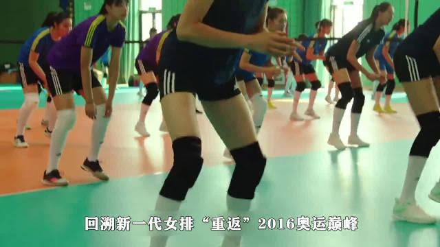 夺冠:巩俐演技太炸了!训话现役女队员,神态语气就像是郎平本平