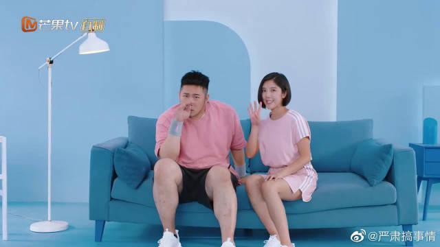 赵奕欢男友要胖到400斤?赶紧减肥吧!