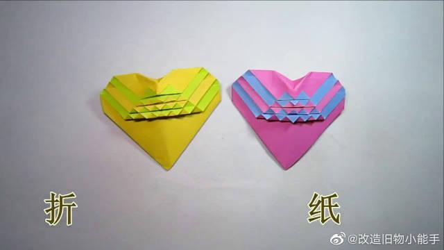 纸艺手工折纸条纹爱心,简单又漂亮的心形折法