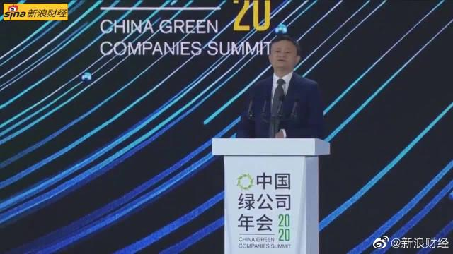 马云谈全球化:未来的全球化将由中国内需驱动